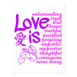 El amor es… postal