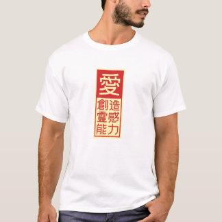 El amor, inspira, crea, y autoriza la camiseta