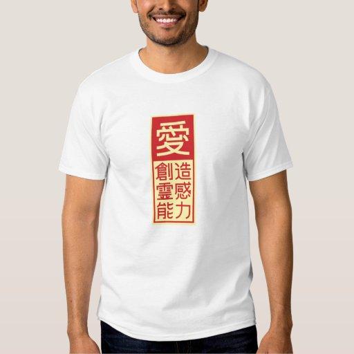El amor, inspira, crea, y autoriza la camiseta poleras