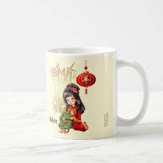 El año chino conocido de encargo de la cabra/del tazas de café