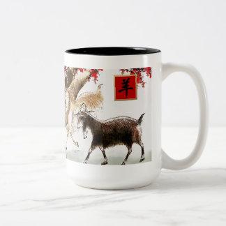 El año chino de la cabra/del regalo del espolón tazas