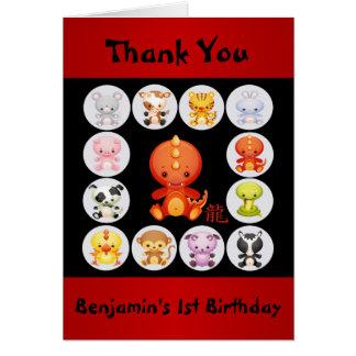 El año chino del cumpleaños del dragón le agradece tarjeta de felicitación