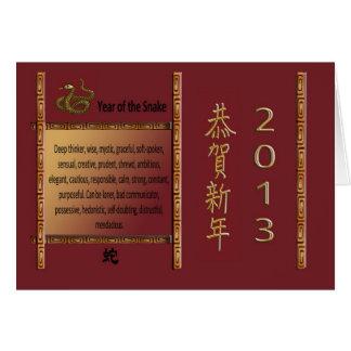 El año de la serpiente, 2013, Feliz Año Nuevo en j Tarjeta De Felicitación