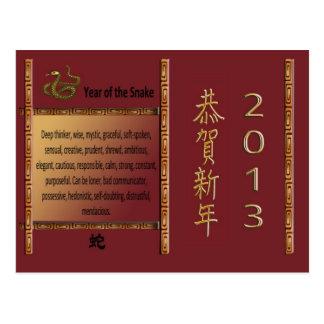 El año de la serpiente, 2013, Feliz Año Nuevo en Postales