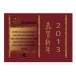 El año de la serpiente, 2013, Feliz Año Nuevo en Postal