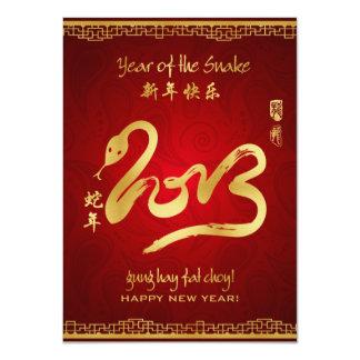 El año de la serpiente 2013 invita invitación 11,4 x 15,8 cm