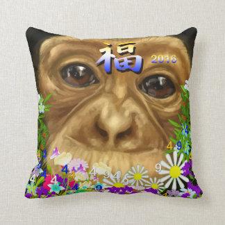 El año del Año Nuevo chino 2016 del mono Cojín