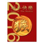 """El año del Año Nuevo chino del mono 2016 invita Invitación 5.5"""" X 7.5"""""""