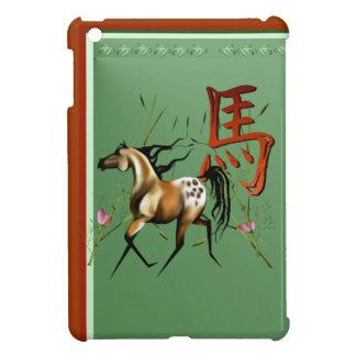 El año del caballo