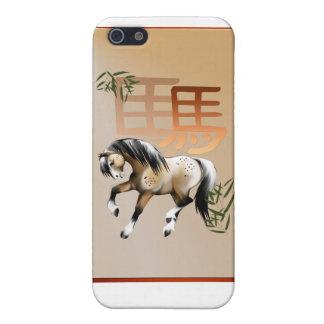 El año del caballo iPhone 5 funda