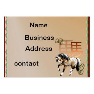 El año del caballo plantilla de tarjeta de visita