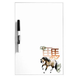 El año del caballo tableros blancos