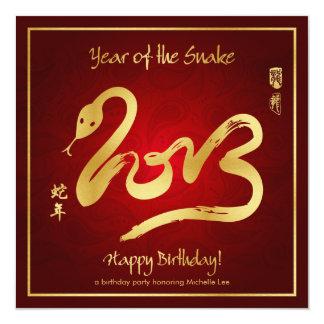 """El año del cumpleaños de la serpiente invita invitación 5.25"""" x 5.25"""""""