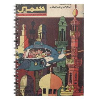 El árabe embroma el cuaderno cómico, arte de la cu
