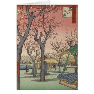 El árbol florece japonés Woodblock del jardín del Tarjeta De Felicitación