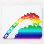 El arco iris Mousepad del ojo de Londres Alfombrillas De Ratones