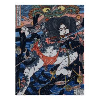 ¡El asesino de Kuniyoshi! Tarjeta Postal