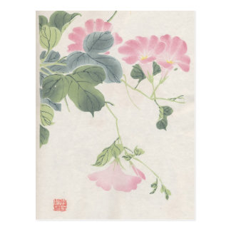 El asiático florece postal del vintage