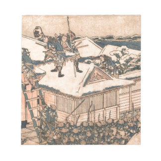 El ataque del ronin la puerta principal de Kira… Libretas Para Notas
