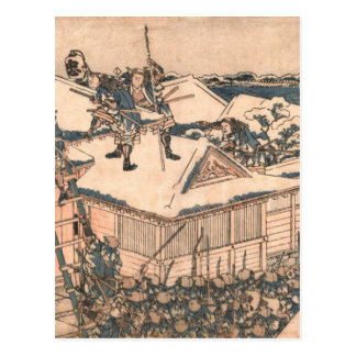 El ataque del ronin la puerta principal de Kira… Postales