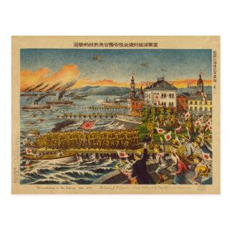 El aterrizaje del ejército japonés en la guerra tarjeta postal