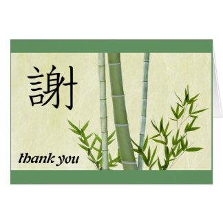 El bambú japonés del kanji le agradece cardar felicitacion