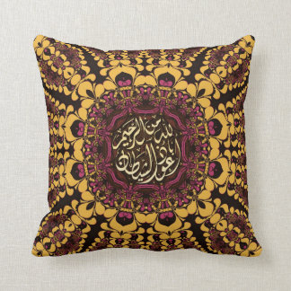 El batik de la bendición del Islam condimenta el a Cojines