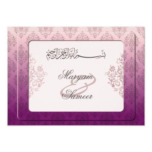 """El bismillah islámico del compromiso del boda real invitación 4.5"""" x 6.25"""""""