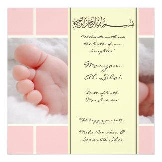 El bismillah islámico del nacimiento de la foto de comunicado