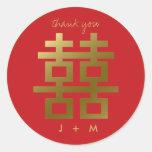 El boda chino de la felicidad doble del oro le etiquetas redondas