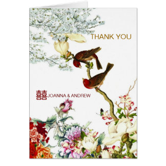 El boda chino Flourishing del amor le agradece car Tarjeton