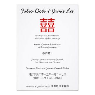 """El boda chino italiano americano invita invitación 5"""" x 7"""""""