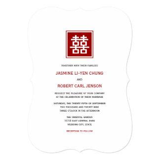 """El boda chino moderno de la felicidad doble roja invitación 5"""" x 7"""""""