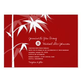 """El boda de bambú asiático chino oriental del árbol invitación 5"""" x 7"""""""
