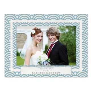 El boda de Seigaiha del japonés agradece le/la Postales