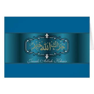 El boda musulmán le agradece tarjeta pequeña