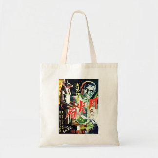 """El bolso del espíritu necrófago"" (japonés) Bolsas"