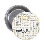 El Cairo Pin Redondo 5 Cm