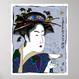 el cappuccino de los toyokuni póster