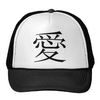 El carácter chino para el amor llamó a Kanji Gorros