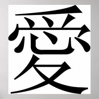 El carácter chino para el amor llamó a Kanji Poster