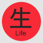 El carácter chino para la VIDA Pegatina Redonda