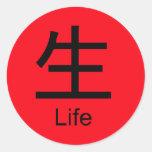 El carácter chino para la VIDA Pegatinas Redondas