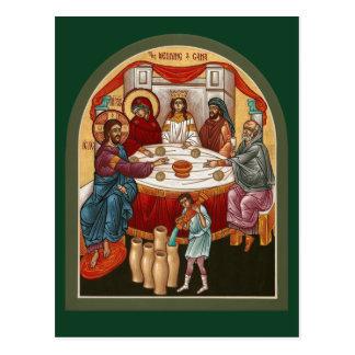 El casarse en la tarjeta del rezo de Cana Postal