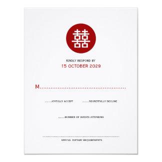 el casarse redondo de RSVP del logotipo de la Comunicado Personal