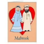 el casarse tarjeton