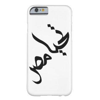 el caso del iPhone 6 del masr de t7ia vive de Funda Para iPhone 6 Barely There