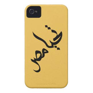 El caso del iPhone de T7ia Masr vive de largo Case-Mate iPhone 4 Coberturas