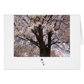 El cerezo en Japón 1 Felicitación