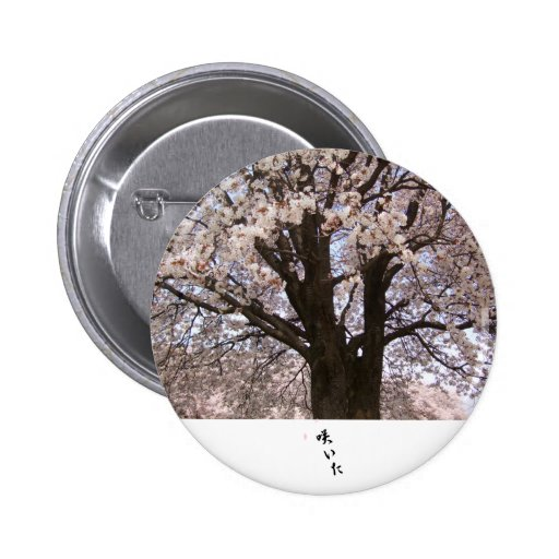El cerezo en Japón 1 Pin